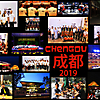 Collage '3rd Chengdu Jiezi International Youth Music Festival 2019' (Fotos: Archiv)