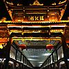 Brücke nach Chengdu Jiezi Ancient Town 2019 (Foto: Archiv)