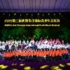 Beim Festival-Abschlusskonzert (Foto: (Foto: © '3rd Chengdu Jiezi International Youth Music Festival 2019')