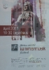 Allgemeines Konzertplakat vom